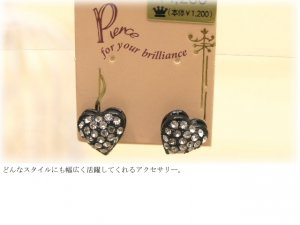 black mini heart earrings