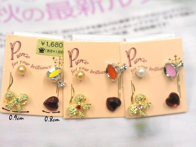 hearty pearls earrings set