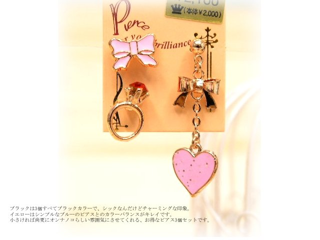 bling bling heart earrings set