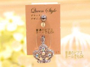 tiara crown earring