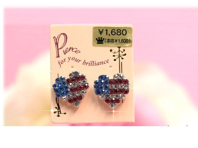 USA mosaic heart earrings