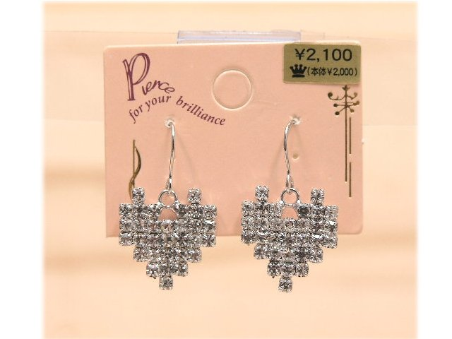silver mosaic earrings
