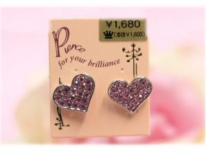 mini heart earrings