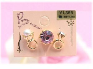 wedding ring earrings set