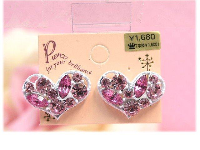 cutie heart earrings