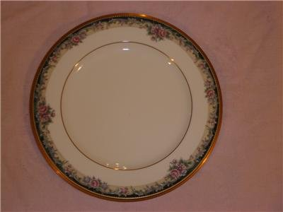 "NORITAKE Mi Amor 8.5"" Salad Plate 4717 Bone China Japan"