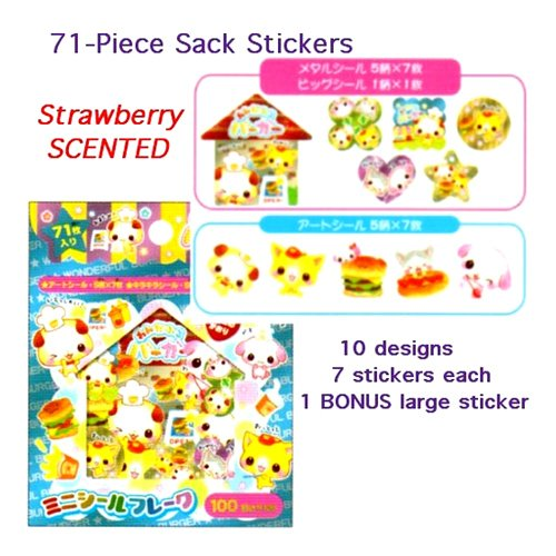 Puppy Drive Through 71-Piece Sticker Sack