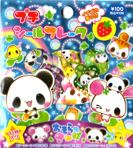 Panda, Bunny, and Squirrel 71-Piece Sticker Sack
