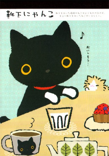 San-X Boots Kutusita Nyanko Memo Pad with Stickers: Tea Time