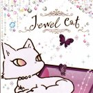 San-X Jewel Cat Memo Pad with Stickers