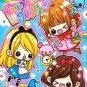Crux Fairytale Girls Small Memo Pad