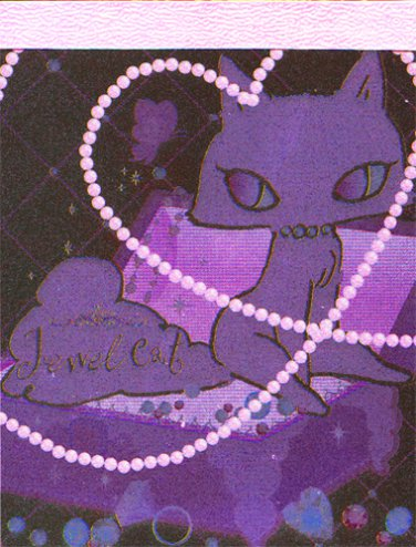 "San-X Jewel Cat ""Jewelry Box"" Small Memo Pad"