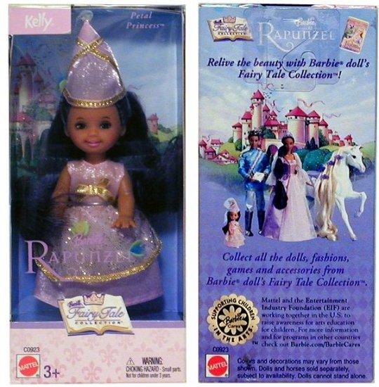 Rapunzel Petal Princess Kelly - NIB