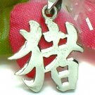 925 STERLING SILVER CHINESE SYMBOL CHARM / PENDANT - PIG