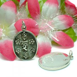 925 STERLING SILVER LOVE WITH ROSE CHARM / PENDANT