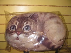 Brown cat Pillow By Henry Lee #8305220 $49.99