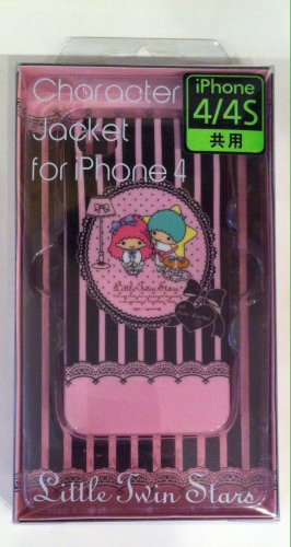 "Little Twin Stars"" iphone 4/4s case $13.99 #B61-13"