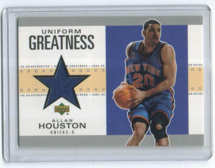 2002-03 UD AUTHENTICS UNIFORM GREATNESS ALLAN HOUSTON KNICKS GAME-USED UNIFORM CARD