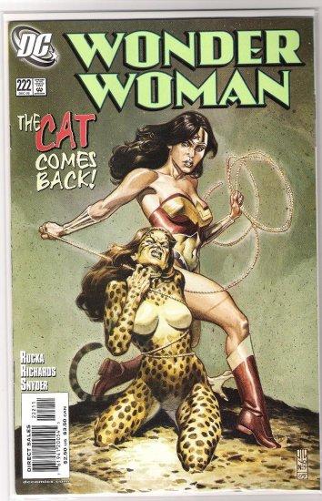 WONDER WOMAN #222-NEVER READ!