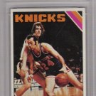 1975 TOPPS BILL BRADLEY KNICKS GRADED FGS 10!