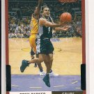 2004-05 BOWMAN SIGNATURES TONY PARKER SPURS CARD #'D 027/169!