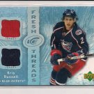 2007-08 UPPER DECK ICE KRIS RUSSELL BLUE JACKETS FRESH THREADS DUAL JERSEY CARD