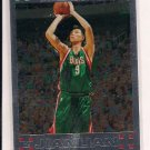 YI JIANLIAN BUCKS 2008 TOPPS CHROME RC