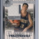 NIKOLOZ TSKITISHVILI NUGGETS 2003-04 SP AUTHENTIC JERSEY