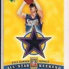 KYLE KORVER 76ER'S 2004 UD ALL-STAR WEEKEND JERSEY