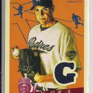 CHRIS YOUNG PADRES 2008 UD GOUDEY JERSEY CARD