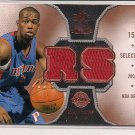 RODNEY STUCKEY PISTONS 2007 SP ROOKIE THREADS JERSEY