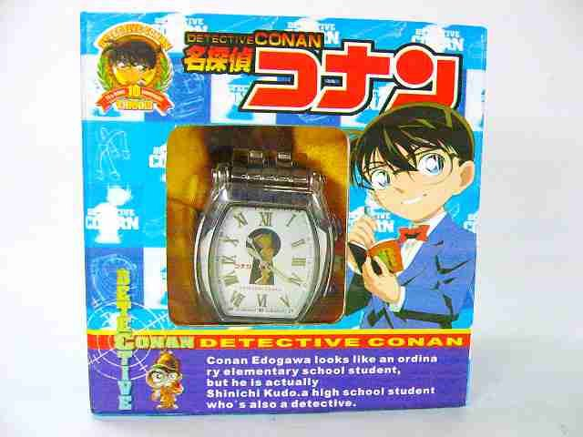 Japan Anime Detective Conan Shinichi Wrist Watch wBox  Ref#DCW001