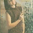 Knitting pattern for ladies lovely evening top knitted in 4 ply & novelty yarn
