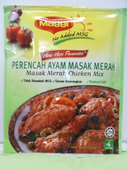 Maggi Spicy Tomato Chicken Mix