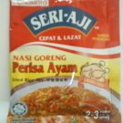Seri-Aji Chicken Flavor Fried Rice Mix