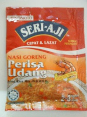 Seri-Aji Shrimp Flavor Fried Rice Mix