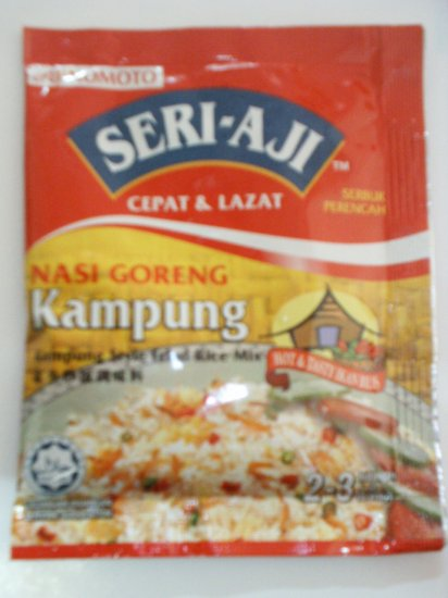 "Seri-Aji Traditional Malay ""Kampung"" Fried Rice Mix"