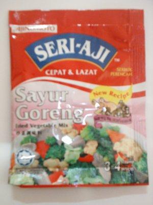 Ser-Aji Fried Vegetables Mix