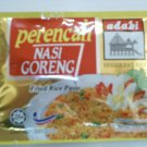 Adabi Fried Rice Paste