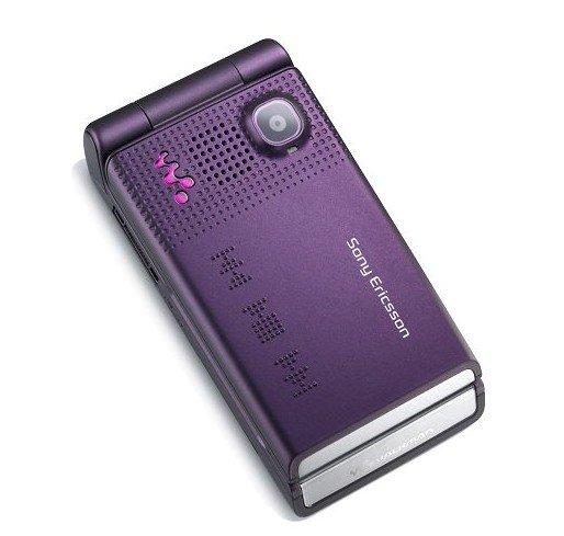 Sony Ericsson W380i Triband Unlocked Phone (SIM Free)