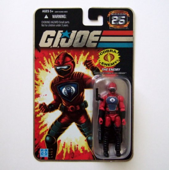 GI JOE 25th Anniversary Cobra H.I.S.S. Driver Foil Card MOC Brand New