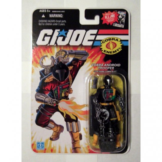 GI JOE 25th Anniversary Wave 9 B.A.T. BAT New