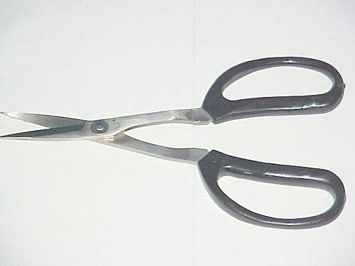 "8"" Bonsai Tree Trim Scissors"