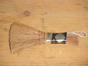 Japanese Bonsai Brush