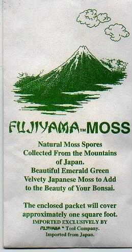 Japanese Mt. Fujiyama Bonsai Moss Spores