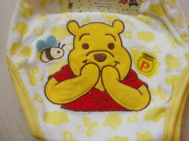 Baby Pooh, RM 40/ set