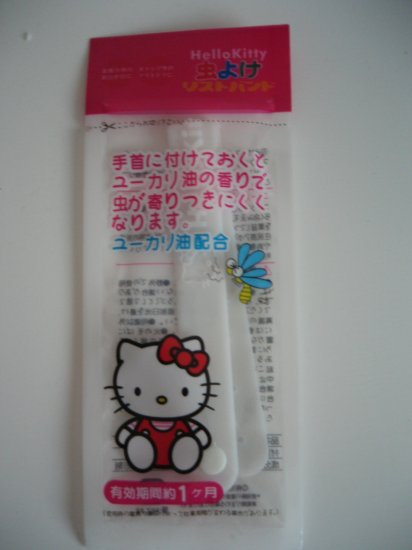 Hello Kitty Wrist Band-White, RM 12.90