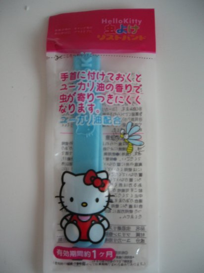 Hello Kitty Wrist Band-Blue, RM 12.90
