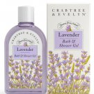 Crabtree Evelyn classic Lavender Bath & Shower Gel  8.5 oz 250 ml NIB discontinued