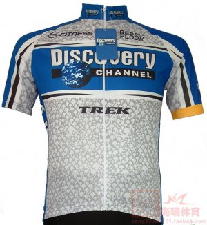 Discovery/05 Cycling Jersey Mens S/M